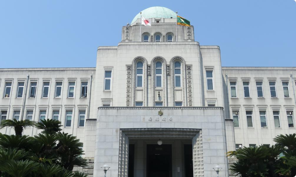 愛媛県庁の画像